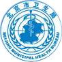 首都医科大学三博脑科医院合作机构北京市卫生局