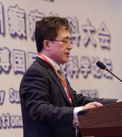 我院成功举办第七届亚洲癫痫外科大会