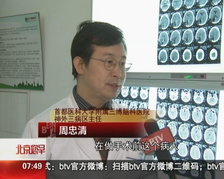 北京卫视关注三博颅咽管瘤女孩的求医故事