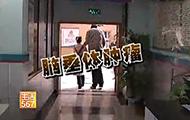 """三博脑科医院垂体瘤病例:""""高人""""北京行"""