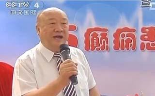 中国首个癫痫病友之家<