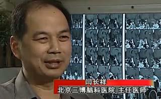 <b>我要做母亲-记三博专家闫长祥治愈垂体瘤病例故事</b>