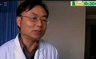 <b>昆明三博脑科切除巨大肿瘤</b>