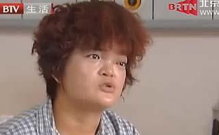 """头上长""""犄角""""患者入住北京三博脑科"""