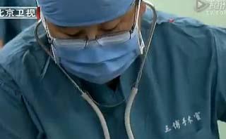 手术室里的生死奇迹——三博脑科医院脑垂体瘤病例