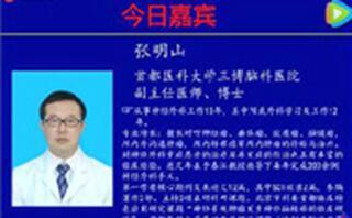 颈静脉孔肿瘤的手术策略