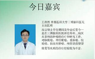 常见后颅窝肿瘤的影像诊断(下)