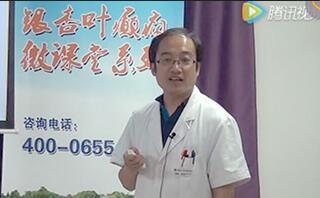 《脑皮层电凝热灼术在癫痫手术治疗中的原理及应用》