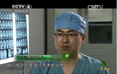 """探秘""""大脑雷区""""-手术治疗儿童癫痫"""