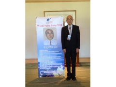 脊髓脊柱专家范涛教授出席澳门脊髓脊柱研讨会