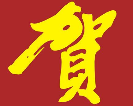 热烈祝贺三博脑科医院位列北京卫计委DRG排名神经外科三甲
