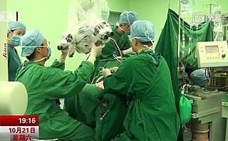 妙手回春 巨大脑动脉瘤被摘除