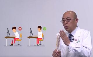 如何保护颈椎?