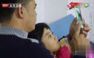 多动症状无法配合检查 七岁女童病因成谜