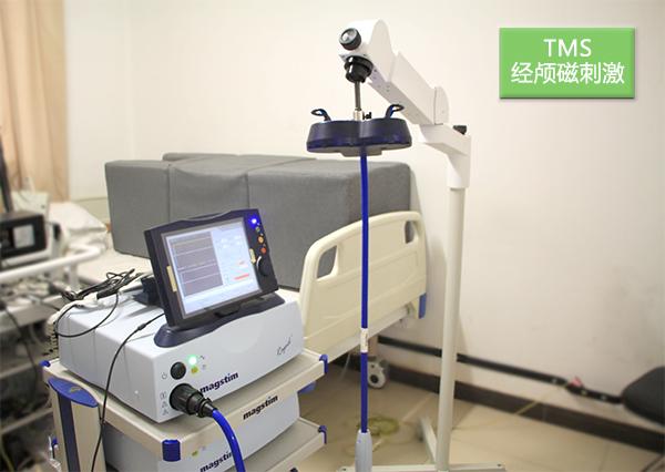 三博脑科医院TMS室简介