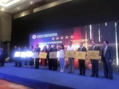 2018中国社会办医大会召开 三博获评信用与能力评价级