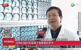 颅咽管瘤:男子眼睛几近失明 原是脑肿瘤惹的祸
