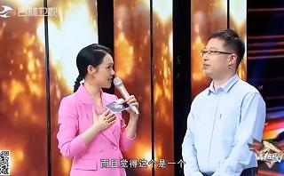 三博刘方军主任展示2毫米血管缝<