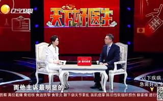 三博脑科王梦阳:个体化治疗多系统萎缩