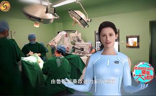 机器人闯关大脑禁区
