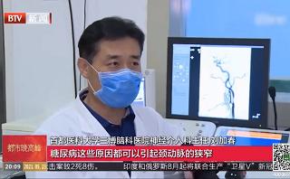 中国成年人 颈动脉斑块比例高